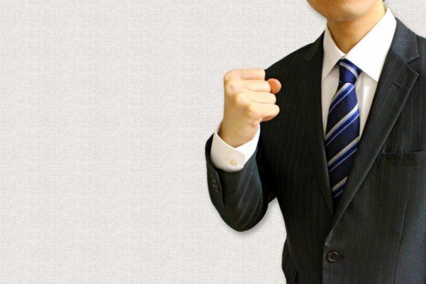 MBA受験のカウンセラーの選び方。失敗しない出願をするために。