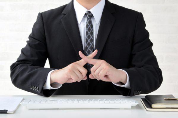 MBA留学相談:GMAT苦労している?自分を信じられなくなったら終わり。