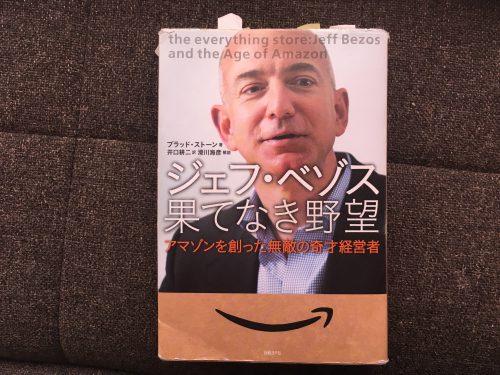 MBAトップスクール入学審査のために読んでおくべき書籍4冊【最新版】