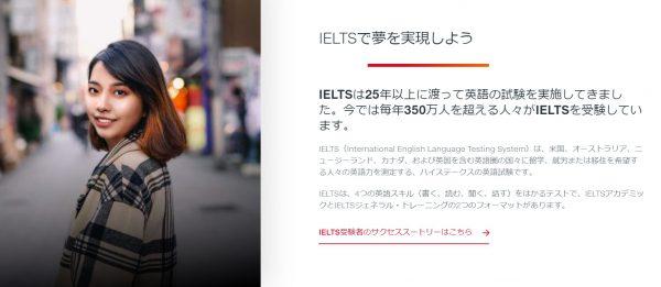 3/20(土)IELTS必勝学習方法マスター講座@Zoom