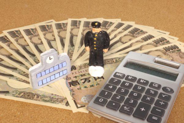 MBA留学:奨学金と銀行教育ローンを徹底比較!特徴や選び方のポイントは?