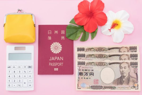 2021年MBA留学者向け:海外旅行保険のご案内